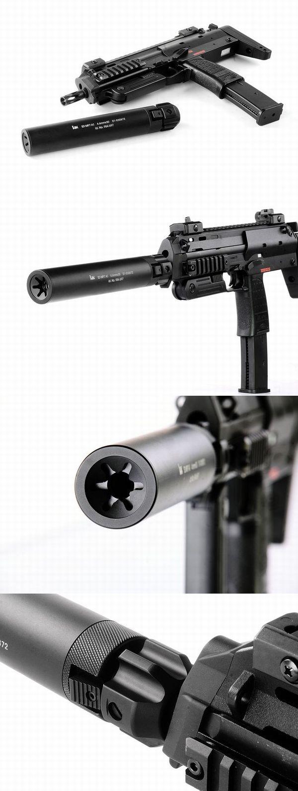 VFC MP7用QDサップレッサーセット (HKmarking)