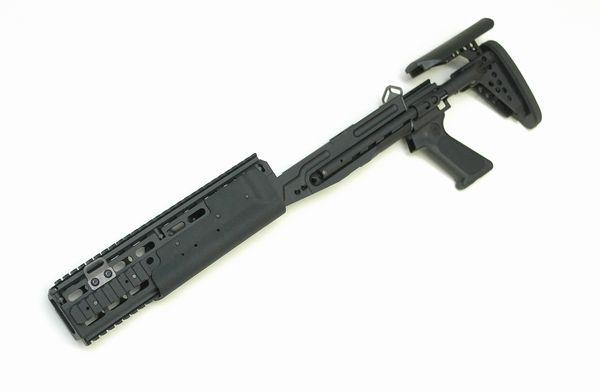 WE M14 EBR Kit-BK
